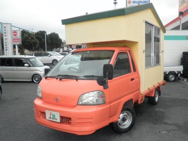 トヨタ ロングSシングルジャストローDX 移動販売車 発電機 冷凍庫