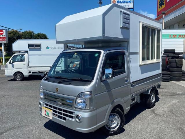 スズキ キャリイトラック KX 自遊空間 トラベルハウス キッチンカー