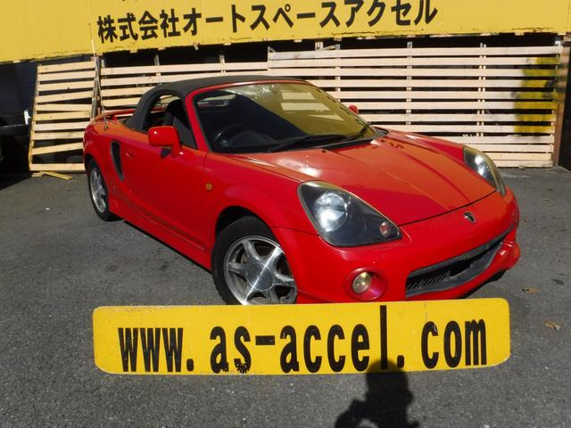 トヨタ Sエディション 5速マニュアル ETC フルエアロ