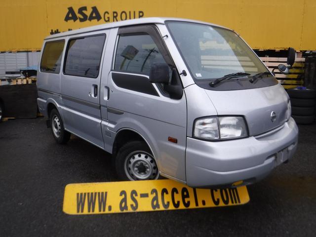 日産 GL 5ドア フル装備 ABS