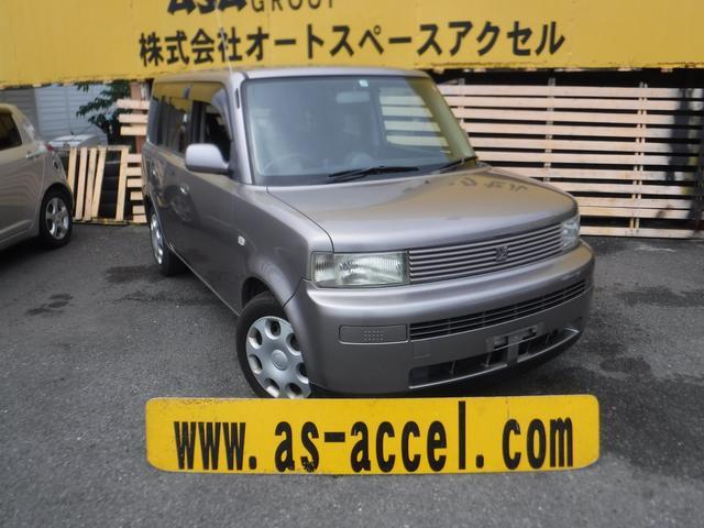 トヨタ bB S ワイズセレクション キーレス 記録簿 タイミン...