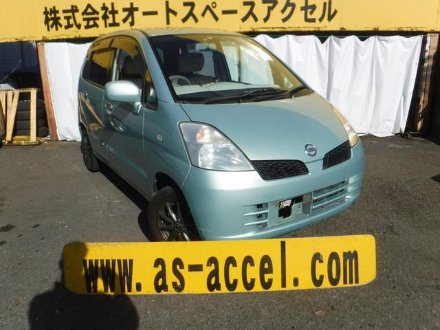 Photo of NISSAN MOCO BLANC BEIGE SELECTION / used NISSAN