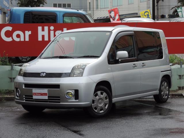 モビリオ(ホンダ) X 中古車画像
