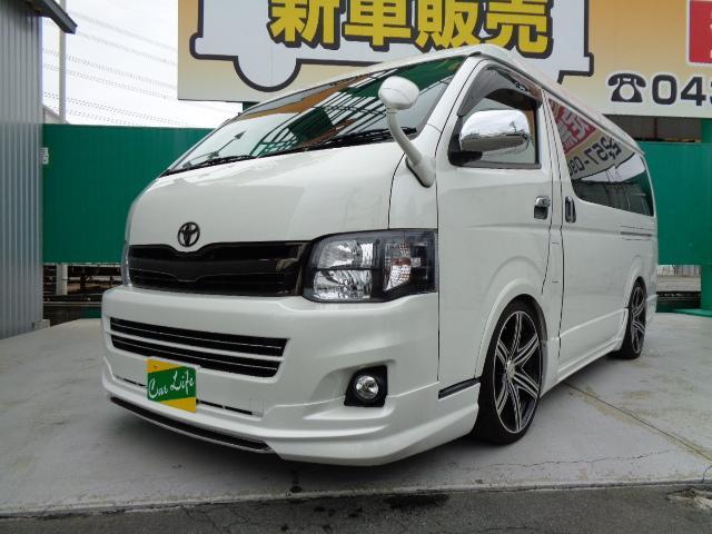トヨタ GL 3列シート ベッド展開 ナビ 後席モニター