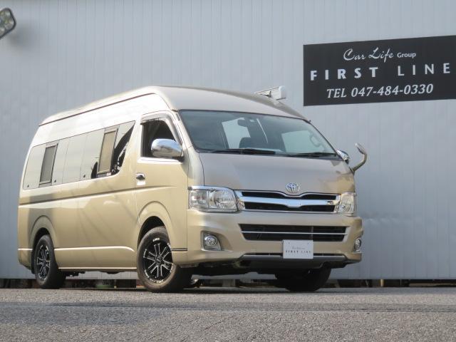 トヨタ Sロングワイド 特装車 キャンピング 2.7G ナビ