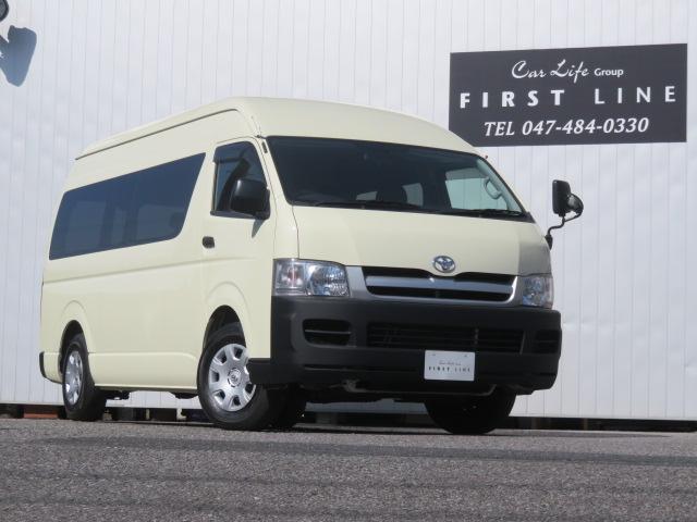 トヨタ スーパーロングGL 8ナンバー 工作車登録 2.7G 2WD 5人乗り