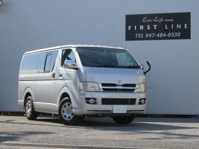トヨタ ハイエースバン ロングスーパーGL 2WD ガソリン ナビ ETC バックカメラ コーナーセンサー