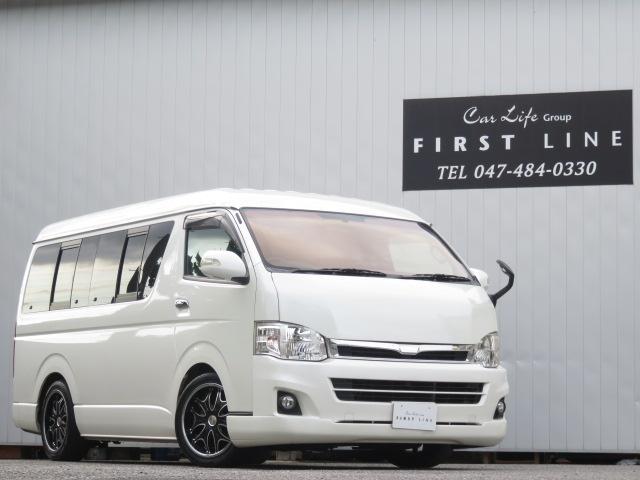 トヨタ GL 車中泊 トランポ ナビ ETC Bカメラ フリップダウンモニター 床張り施工 18インチアルミ 社外テールランプ ソーラーインパクト