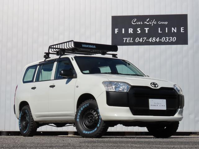 トヨタ プロボックス DXコンフォート 木目床張り オリジナル木目棚 キャンプ仕様 リフトアップ マットブラック塗装 社外アルミ タイヤ 4WD