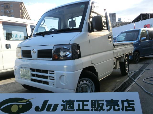 日産 クリッパートラック DX 2年走行無制限保証 オートマ エア...