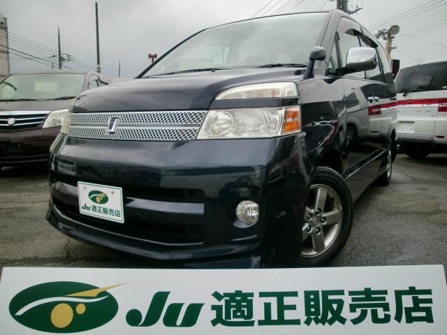 トヨタ Z 煌 両側電動スライド 社外ナビ ETC
