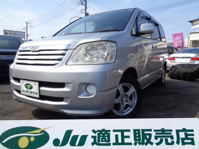 トヨタ X Vセレクション 4WD ワンオーナー HID
