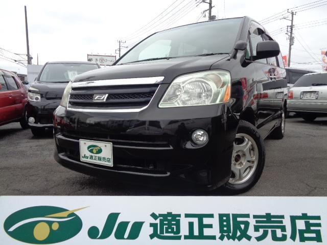 「トヨタ」「ノア」「ミニバン・ワンボックス」「神奈川県」の中古車