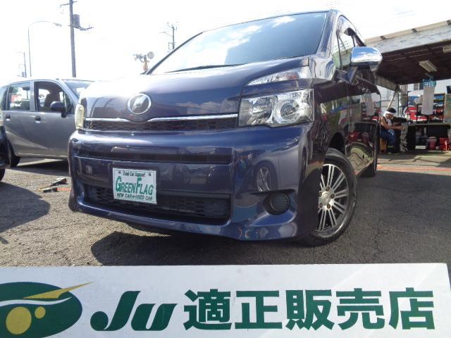 トヨタ X Lエディション 社外ナビ スマートキー 電動スライド