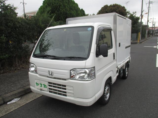 ホンダ SDX冷凍冷蔵車-7℃ オートマ