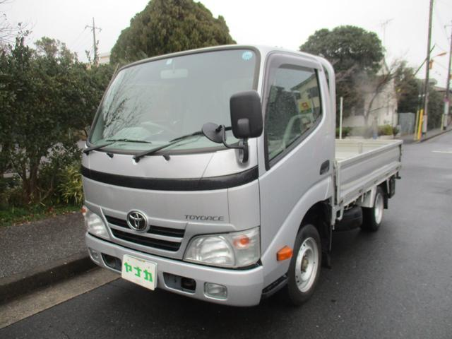 トヨタ Sシングルジャストロー9尺