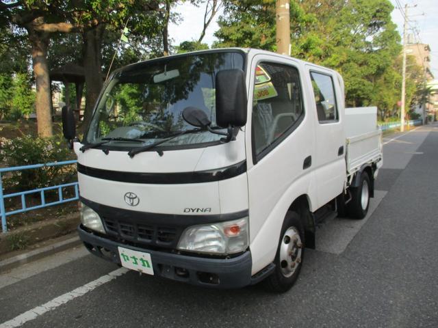トヨタ ダイナトラック ベースグレード Wキャブ 2トン パワーゲート600K 6人乗り ガソリン車