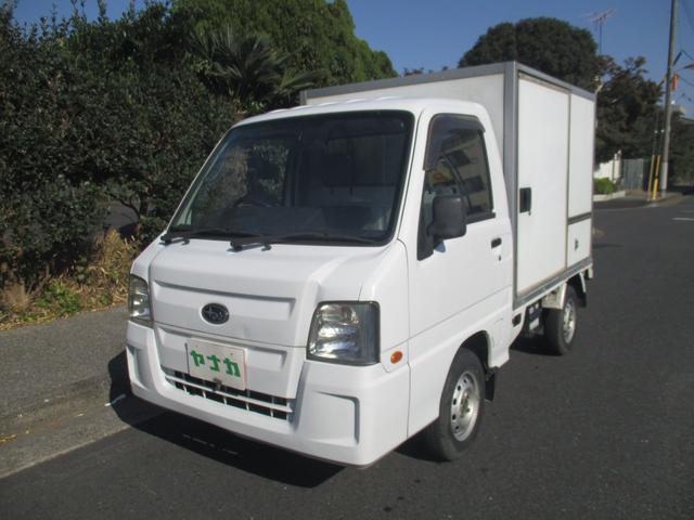 スバル サンバートラック TC 冷凍冷蔵庫 4WD 5マニュアル