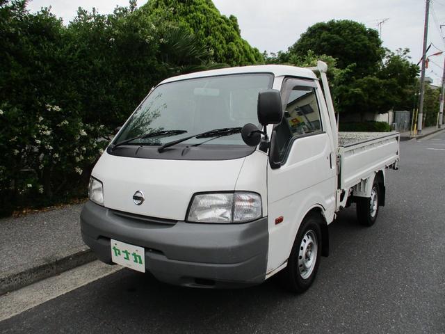 日産 バネットトラック ロングスーパーローDX オートマ 積載量900K