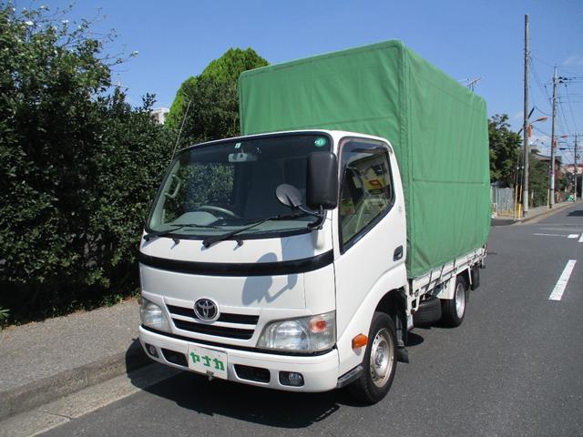 トヨタ ダイナトラック SシングルジャストローDX 3.0デイーゼルターボ オートマ 9尺 積載量1200k ナビ テレビ