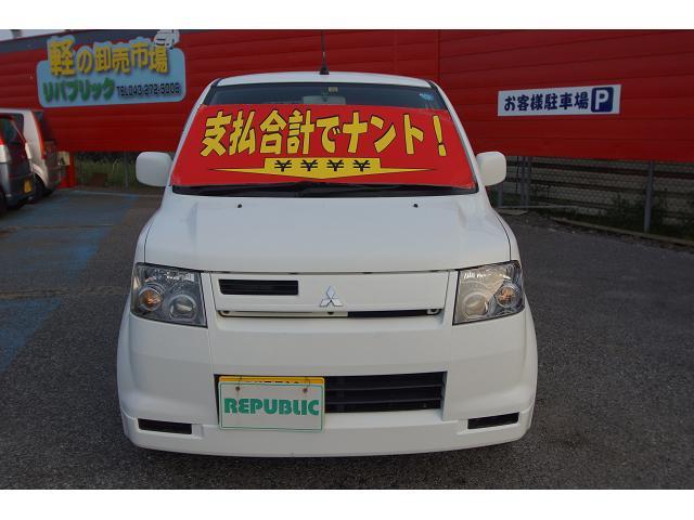 三菱 eKスポーツ Rターボ キーレス CD AW ETC