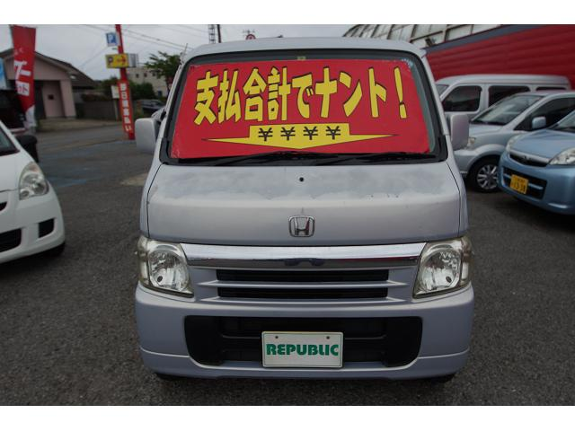 ホンダ L CD AW