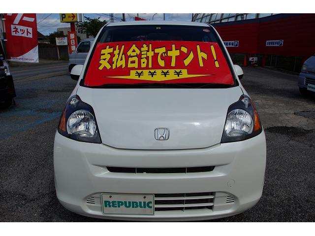 ホンダ C CD キーレス 4AT AW