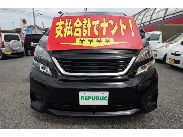 トヨタ 2.4Z ナビTV 両側Pスライド モデリスタグリル AW