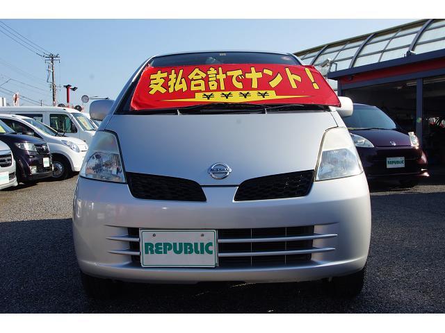日産 モコ C CD タイミングチェーンEG (車検整備付)