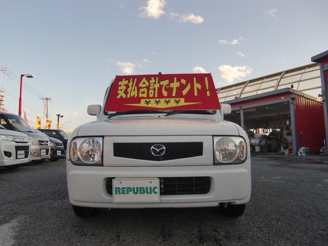 マツダ スピアーノ X キーレス CD