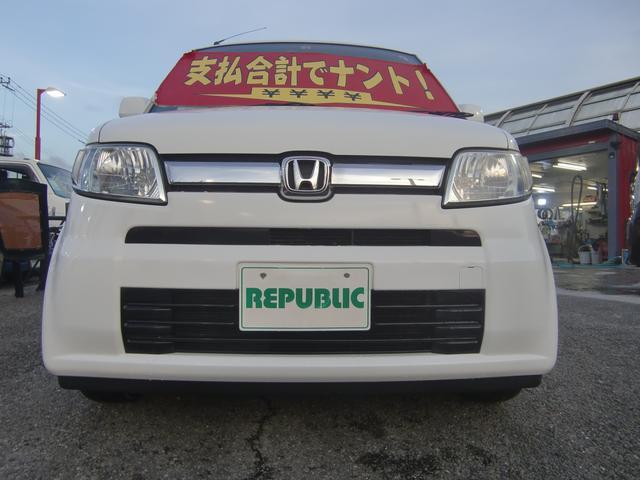 ホンダ ゼスト  CD キーレス オートマ エアコン