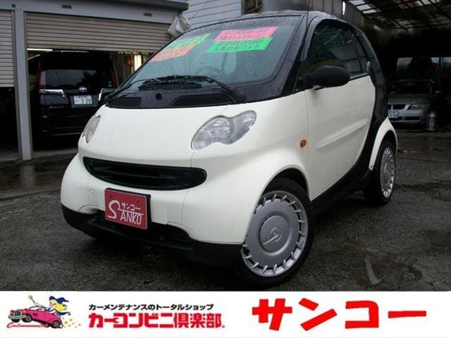 スマート ベースグレード 600ターボ ETC 軽自動車登録車