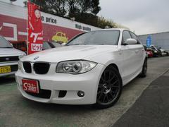 BMW120i Mスポーツ 18インチアルミ カーナビ ETC