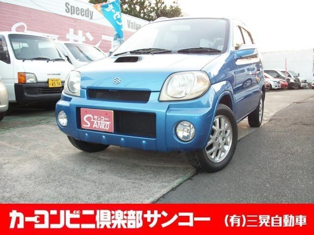 Kei(スズキ) FISフリースタイルワールドカップリミテッド 中古車画像