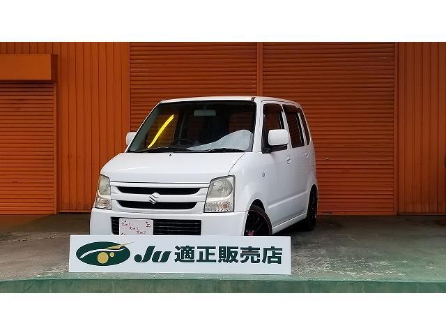 スズキ ワゴンR FX 16インチAW TEIN車高調整装備 保...
