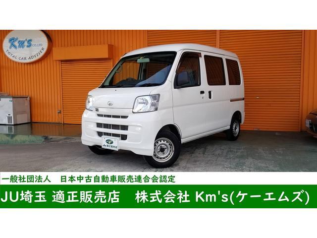 「ダイハツ」「ハイゼットカーゴ」「軽自動車」「埼玉県」の中古車