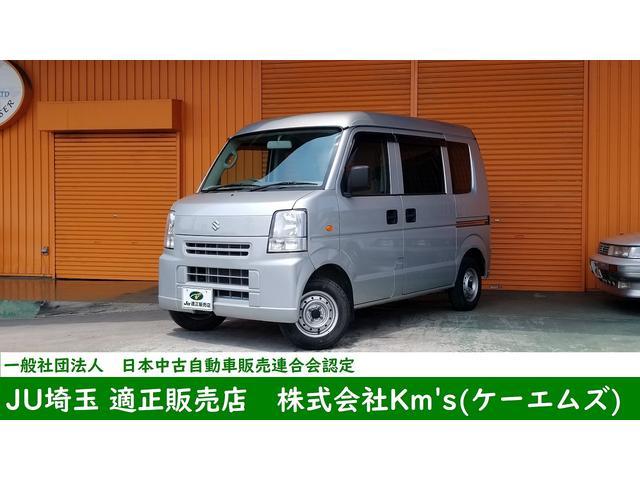 「スズキ」「エブリイ」「コンパクトカー」「埼玉県」の中古車