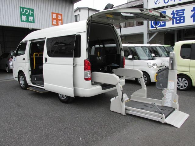 トヨタ  福祉車ウェルキャブBタイプ車イス2基積仕様10人乗りワンオーナー