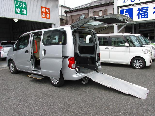 日産 NV200バネットバン  福祉車スロープタイプ6人乗り車イス2基積仕様ナビTV付