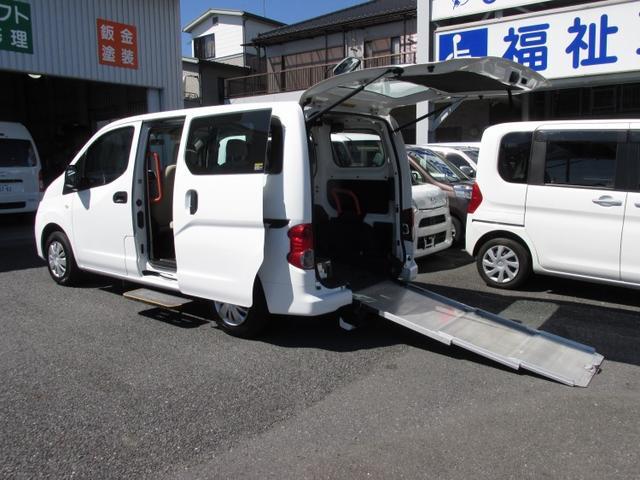日産  福祉車チェアキャブスロープタイプ・車イス2基積仕様・ワンオーナー・電動ステップ