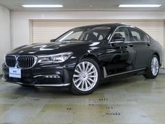 BMW740i プラスパッケージ サンルーフ 黒革 認定中古車