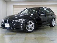 BMW320iツーリング Mスポーツ 184馬力エンジン