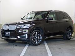 BMW X5xDrive 35d xライン サンルーフ アイボリー革