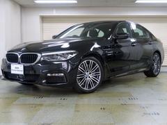 BMW540i Mスポーツ 黒革 パーキングアシスト 認定中古車