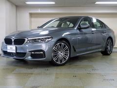 BMW540i Mスポーツ 白革 パーキングアシスト 認定中古車