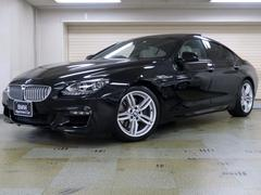 BMW650iグランクーペ Mスポーツパッケージ 白革 サンルーフ