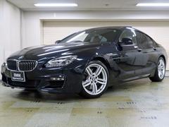 BMW640iグランクーペ Mスポーツパッケージ 茶革 サンルーフ