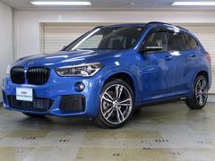 BMW X1xDrive 18d Mスポーツ コンフォートP