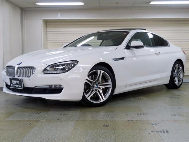 BMW 650iクーペ サンルーフ 白革 BMW認定中古車1年保証