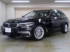 BMW523d ラグジュアリー デビューパッケージ 黒革